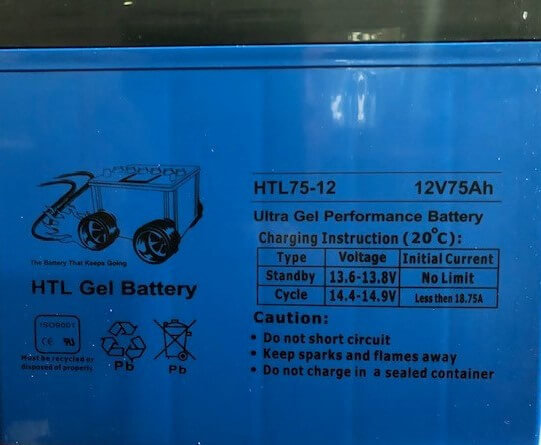 HTL75-12 ULTRA PERFORMANCE GEL BATTERY