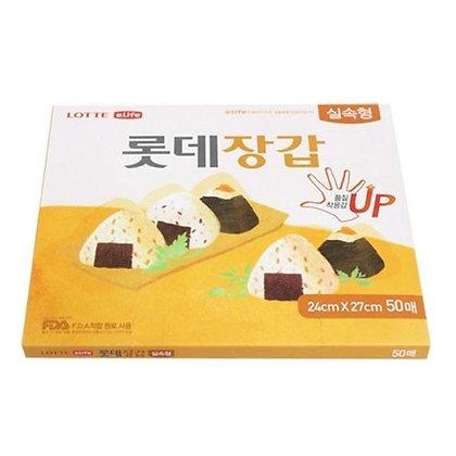 [KL029] 롯데 위생장갑 실속형 50매
