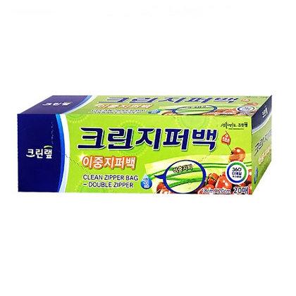 [KL039] 크린랲 크린 이중지퍼백(소) 20매
