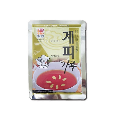 Tureban Cinnamon Powder 50g