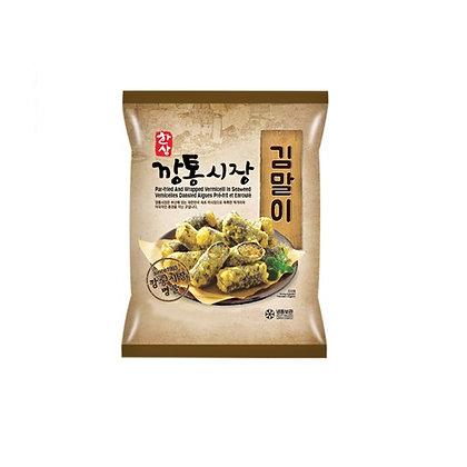 Hansang Seaweed Roll 500g