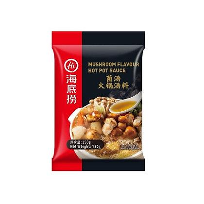 HAIDILAOHotpot Base (Mushroom Flavour) 150g