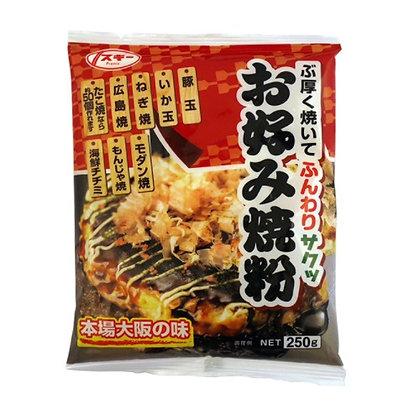 [JA056] Okumoto Seifun Okonomiyakiko 250g