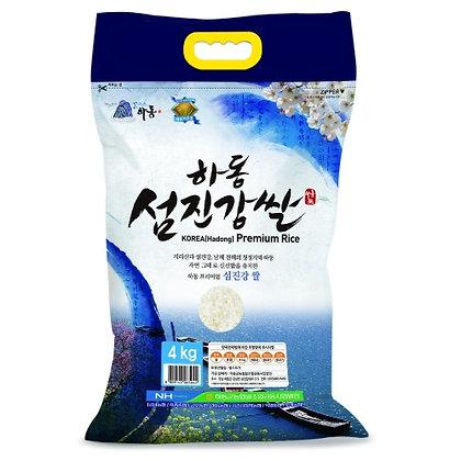 Nonghyup Hadong Seomjingang Rice 500g/2kg/4kg