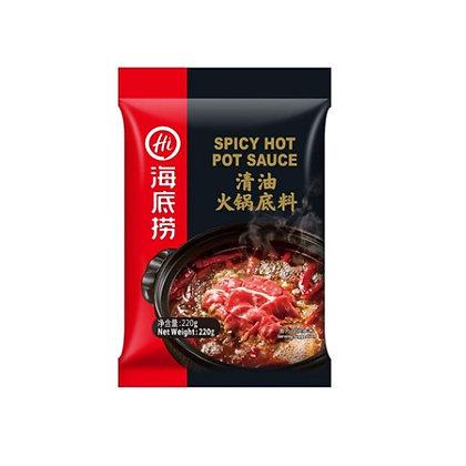 [CA009] HAIDILAO 훠궈 Base (Spicy Flavour) 220g