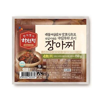 [KK037] CJ 하선정 국산무와 오이 장아찌 150g