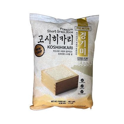 [KV109] Gyeonggi  Koshihikari Rice 4.99kg (11LB)