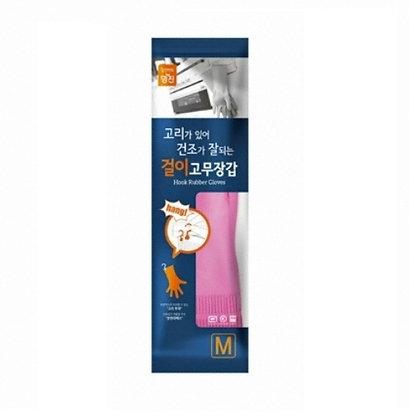 [KL008] 명진 고리걸이 고무장갑 M
