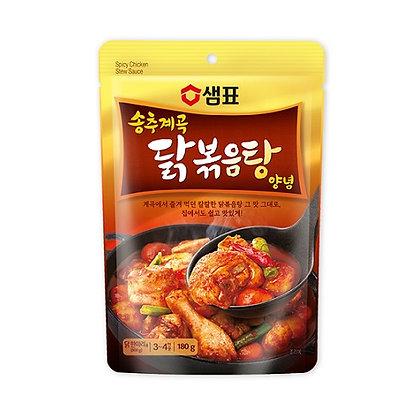 [KJ199] Sampio Spicy Chicken Stew Sauce 180g
