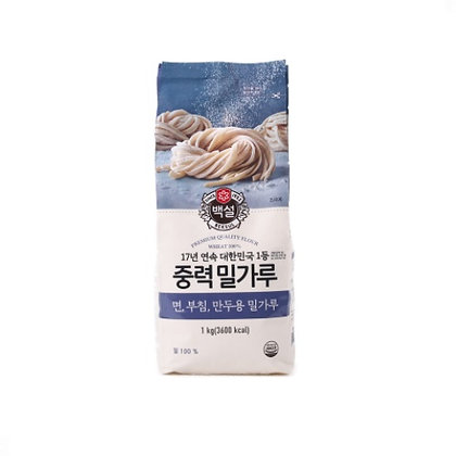 Beksul Medium Wheat Flour (1kg/2.5kg)