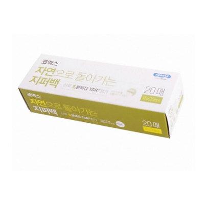 [KL012] Komax Hygienic Zipper Bag 20sheets