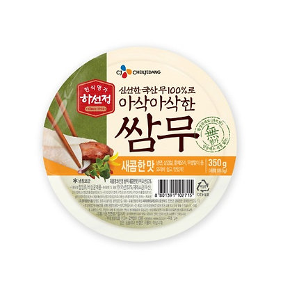 Hasunjung Slice Pickled Radish Sweet and Sour Flavor 320g