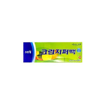 [KL024] 크린랲 크린지퍼백 15cmx10cm 20매