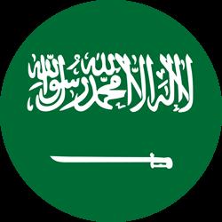 أدرس القابضة السعودية