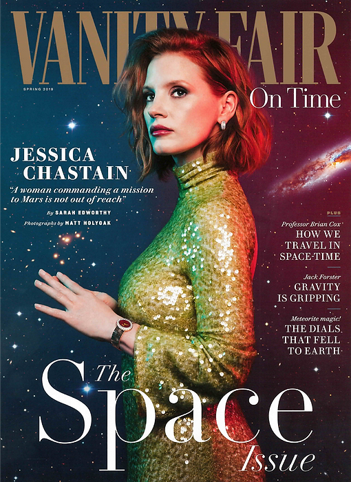 CVM ILLE jewellery in Vanity Fair UK Magazine Cover The Space Issue sustainable jewellery design