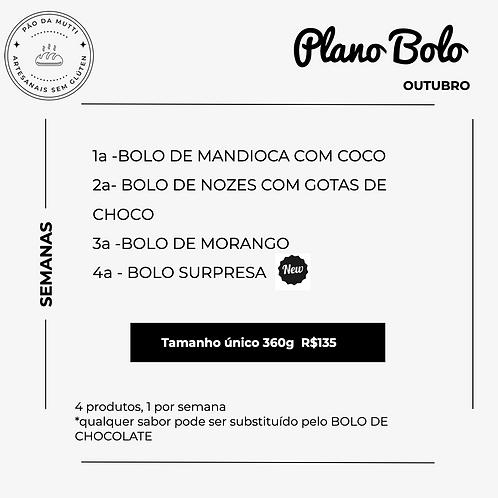 PLANO BOLO - 4 bolos |  350g ou pack (3un mini)