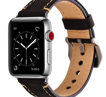Caseilia Apple Watch_SUEDE (3).jpg