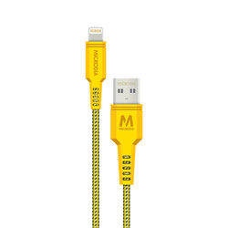 DurCable-Hi-Re_TOUGH-Yellow
