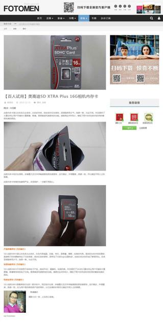 Fotomen User Reviews MICRODIA microSD