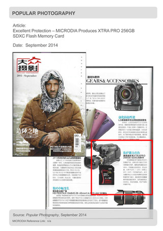 MICRODIA with POPULAR PHOTO GRAPHY