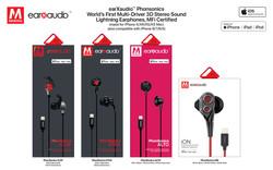 8.3 Earxaudio PhonSonics