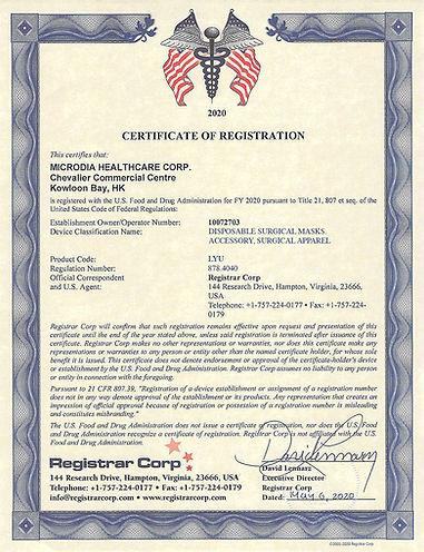 Official_FDA_MICRODIA HC CORP_Disposable