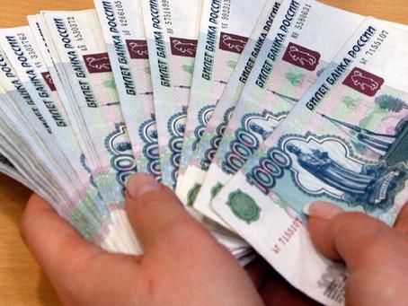 ВЦИОМ: россияне увеличивают расходы на путешествия