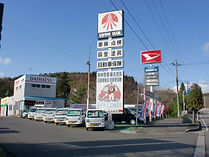 高常自動車工業.jpg