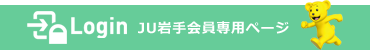 login-bn.png