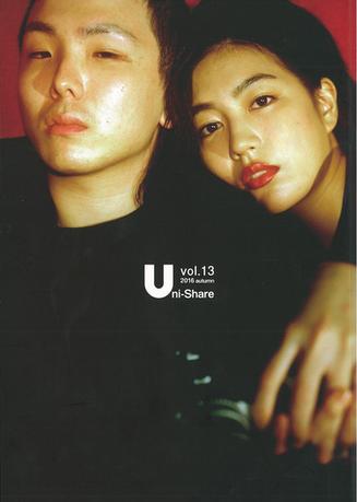 Uni Share Vol.13