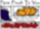 FFTY Logo 2019.PNG