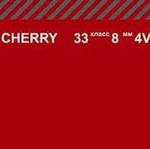 cherry_edited.jpg