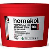 homakoll_164_prof.jpg
