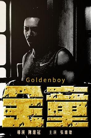 goldenboy.jpg