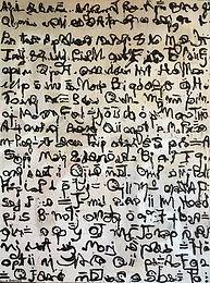 Cryptograph No. 3.jpg