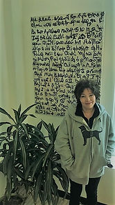 Paula and Cryptograph #3 Feb 2021 b.jpg