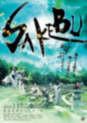 SAKEBU A4(アウトライン)-01.jpg