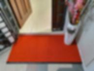 17 Dover Crescent Floor Mat.jpg