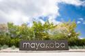 Thermo Fisher Mayakoba property-23.jpg