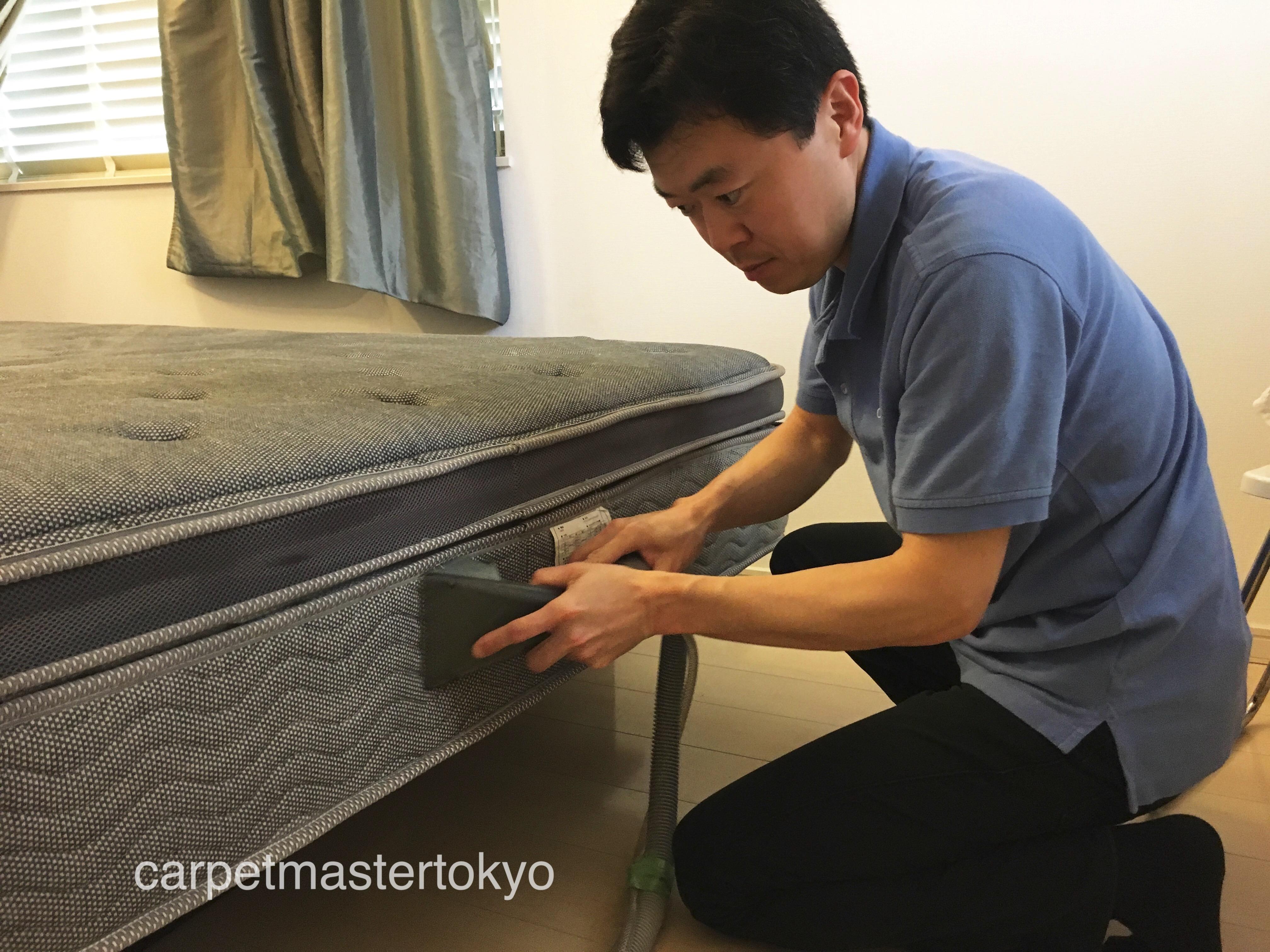Carpet Master Tokyo | carpet cleaning tokyo