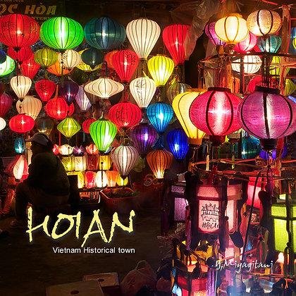 ホイアン/ベトナム