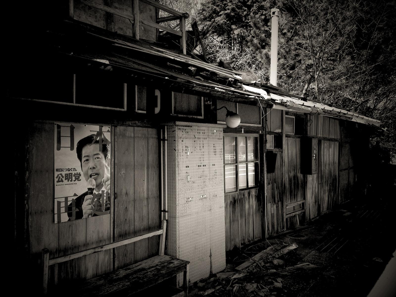 新城市・愛知県