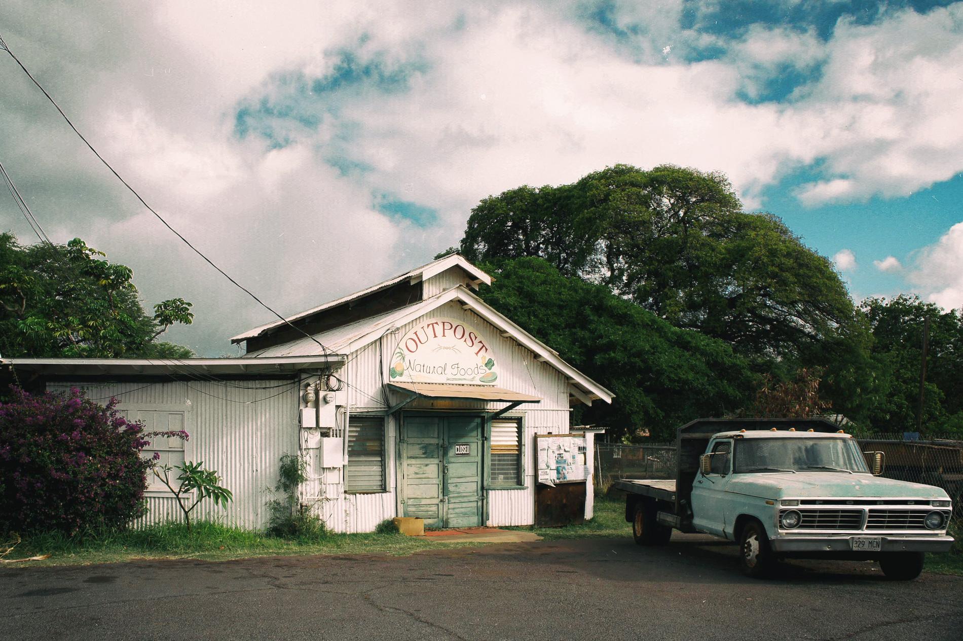 ハワイ・モロカイ島