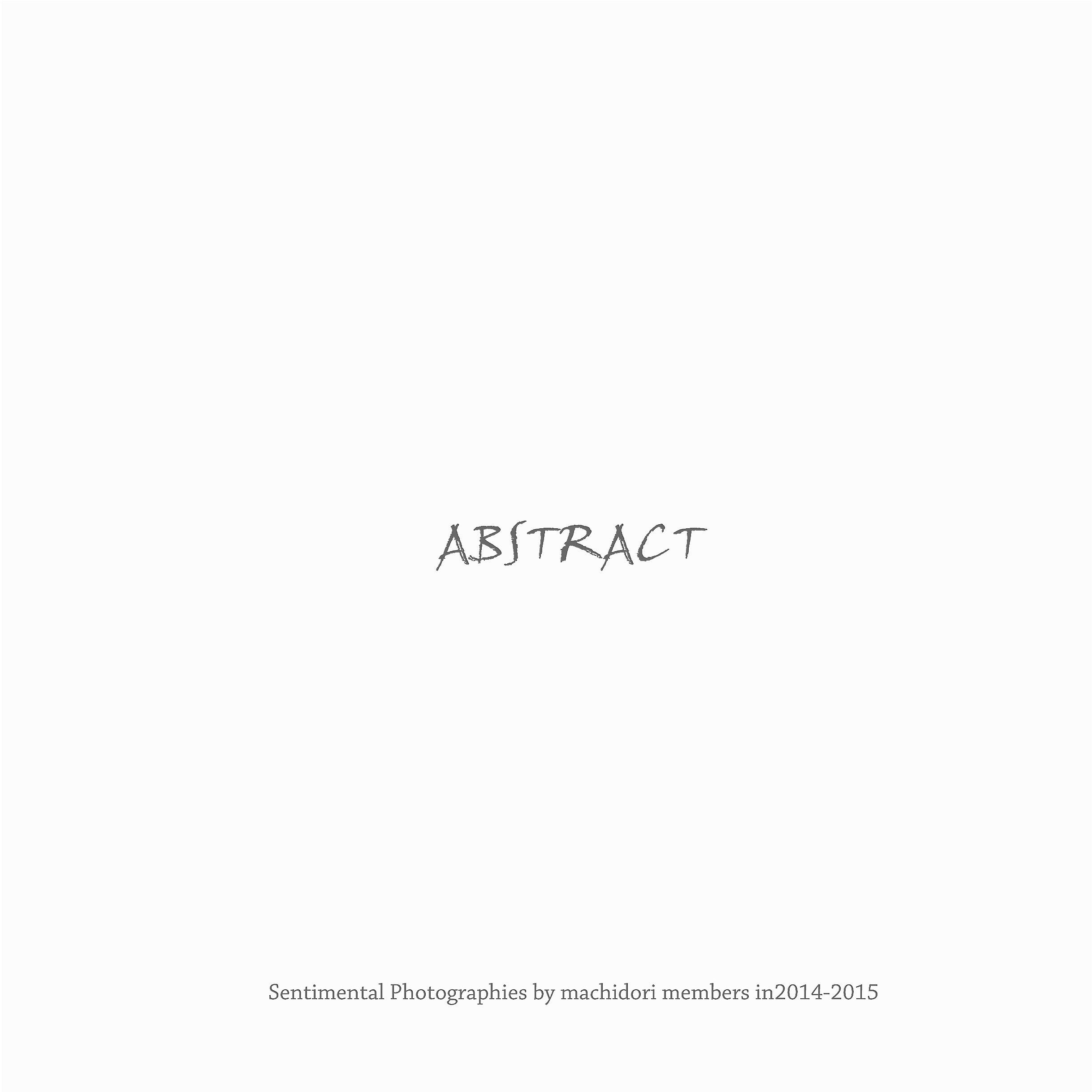 ABSTRACT 171114_ページ_01