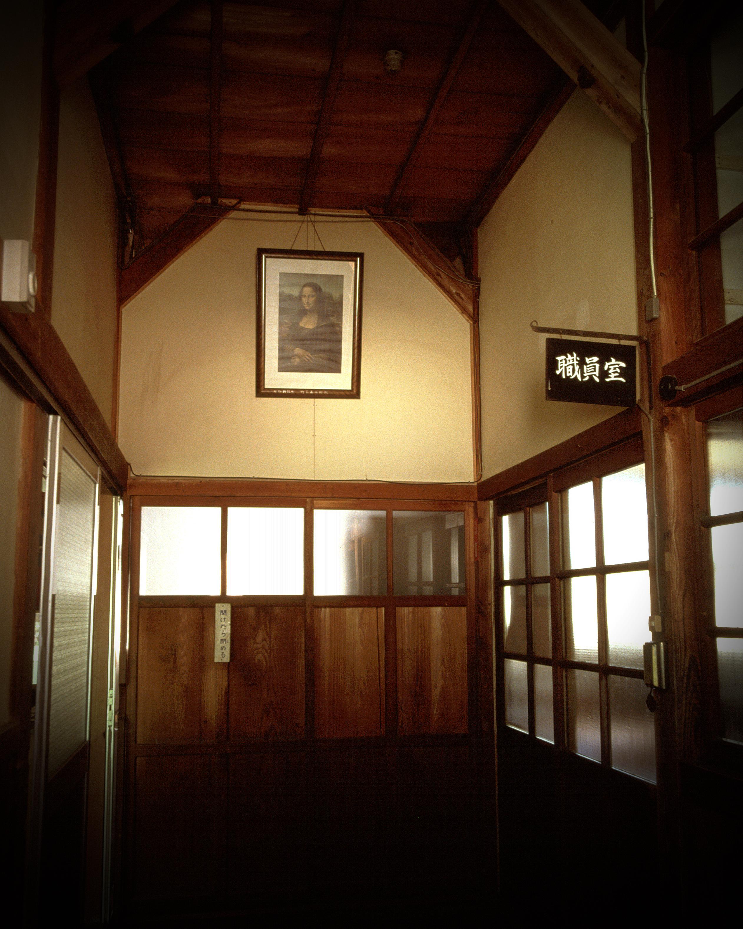 木造校舎跡