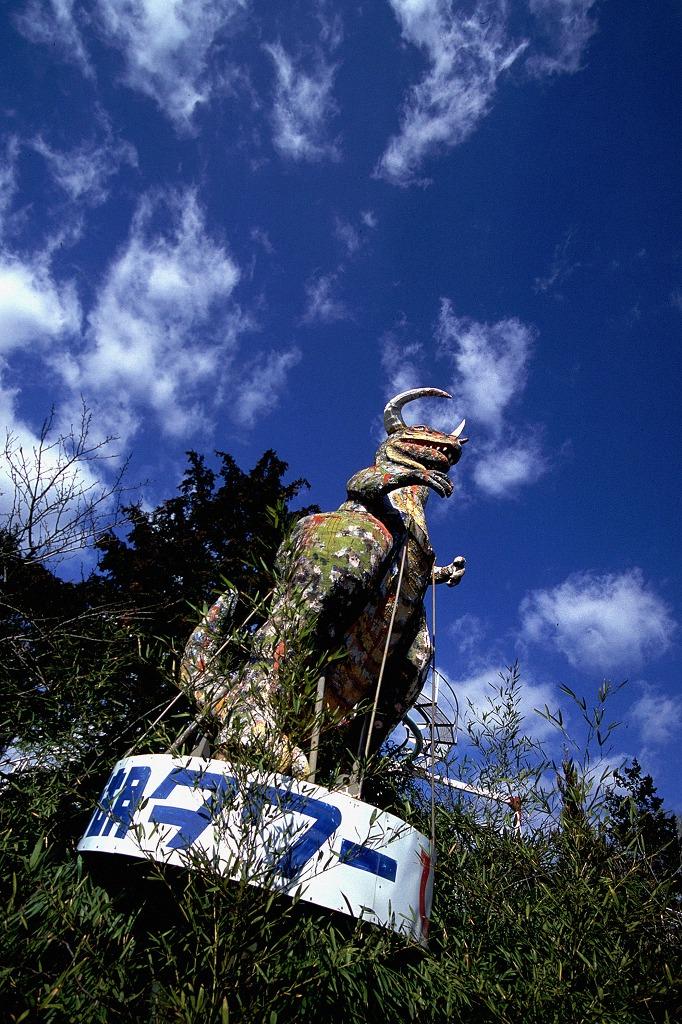 琵琶湖タワー跡