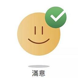 Nomal_Smile_362_V2.png