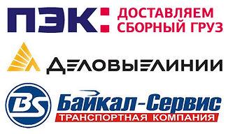 """ООО """"Тоталита"""", доставка по РФ в регионы"""