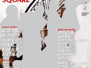 『Dance SQUARE Vol.17』に紹介されました。