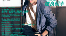 『Dance SQUARE Vol.31』にPoyömaru. 先生が掲載されました。